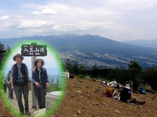 10-1入笠山頂.jpg