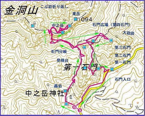 11-4妙義山トレッキングMap.jpg