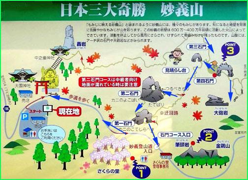 30-12s石門巡り.jpg
